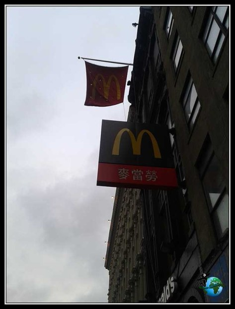McDonald chino en New York