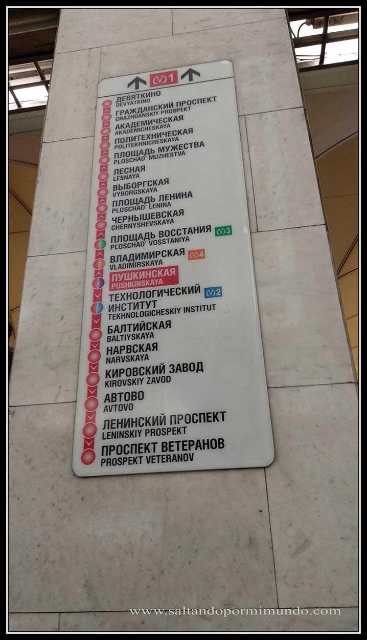 Línea 1 de metro de San Petersburgo.