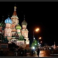 Día 5. Llegada a Moscú desde San Petersburgo