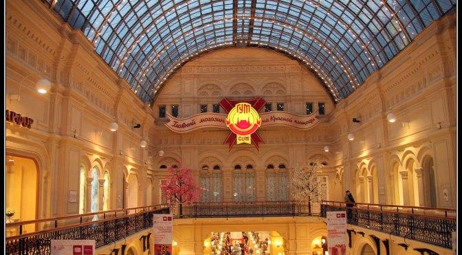 Las galerías GUM, uno de los centros comerciales más bonitos del mundo.