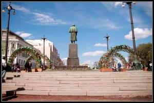 Qué ver en Moscú, Bulevar Gogolevsky