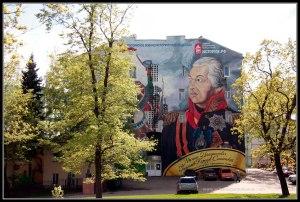 Moscu. Street Art en Moscú.
