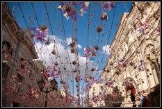 Qué ver en Moscú, calle Niloskata